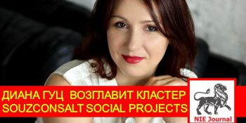 Souzconsalt Social Projects