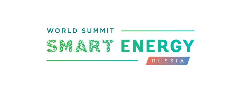 III World Smart Energy Summit Russia @ Event Hall Даниловский